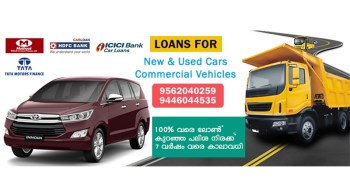 R And R Finservices Vehicle Loan Provider In